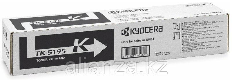 Тонер-картридж Kyocera TK-5195K