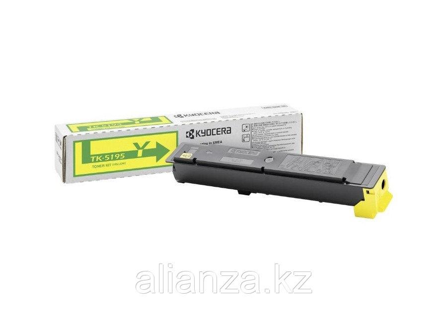 Тонер-картридж Kyocera TK-5195Y для TASKalfa 306ci