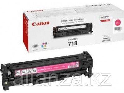 Картридж Canon 718 (2660B002)