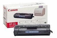Картридж Canon EP-22 (1550A003)