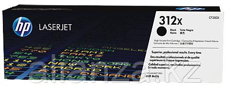 Тонер-картридж HP 312X LaserJet (CF380X)