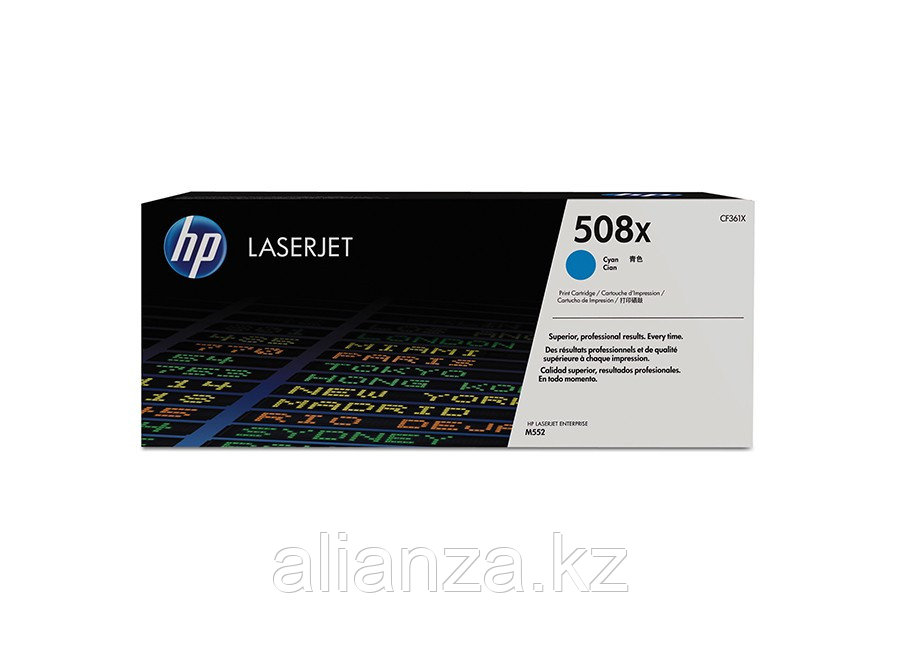 Тонер-картридж HP 508X голубой (CF361X)