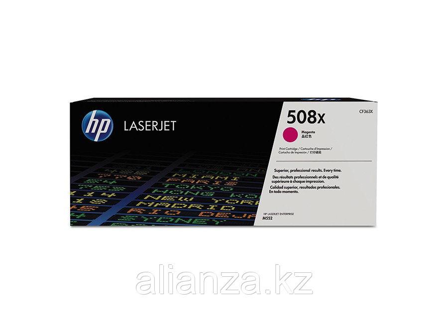 Тонер-картридж HP 508X пурпурный (CF363X)