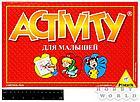 """Оригинальная игра """"Activity для Малышей"""" (с 4-х лет), арт. 776441, фото 5"""