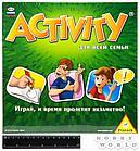Настольная игра Activity для всей семьи, фото 3