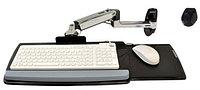 Настенное крепление для клавиатуры ручного типа Ergotron LX серебро (45-246-026)