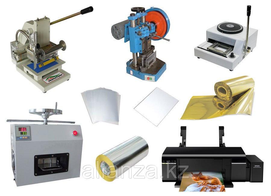 Комплект для изготовления пластиковых карт