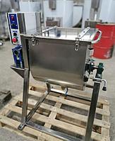 Маслоообразователь 150 литров, маслобойка из нержавеющей стали