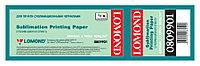 Сублимационная бумага Lomond, рулон 420х50.8 мм (809901)