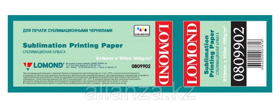 Сублимационная бумага Lomond XL Dye Sublimation Paper, матовая, односторонняя, рулон 610х50.8 мм (809902)