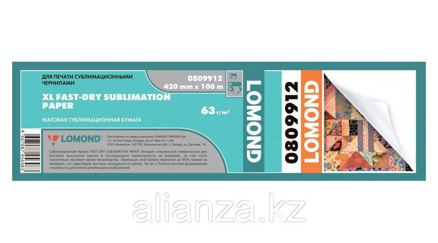 Сублимационная бумага Lomond белая, матовая, односторонняя, рулон 420мм х100м х50.8мм (809912)