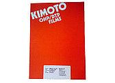 Пленка A4 Kimolec WM PF-90S 100 листов, матовая