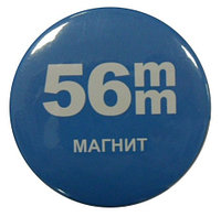 Заготовки для значков d56 мм, винил. магнит, 100 шт