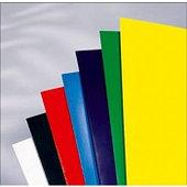 Обложка картонная, Глянец, A3, 250 г/м2, Синий, 100 шт