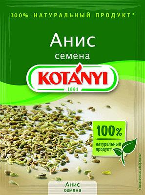 Анис семена KOTANY , пакет 25г
