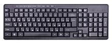 RITMIX RKB-255W Клавиатура проводная Black