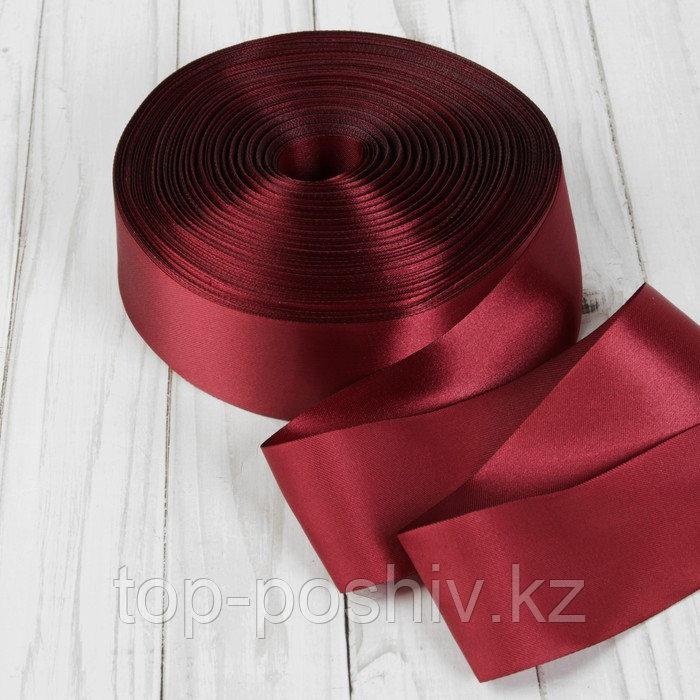 Лента атласная, 50 мм × 100 ± 5 м, цвет бордовый