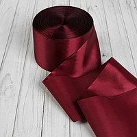 Лента атласная, 100 мм × 100 ± 5 м, цвет бордовый