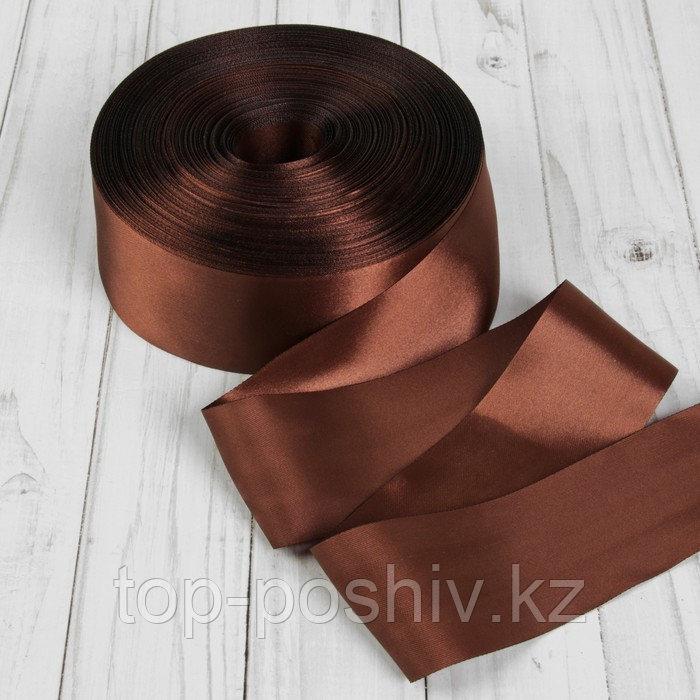 Лента атласная, 50 мм × 100 ± 5 м, цвет шоколадный