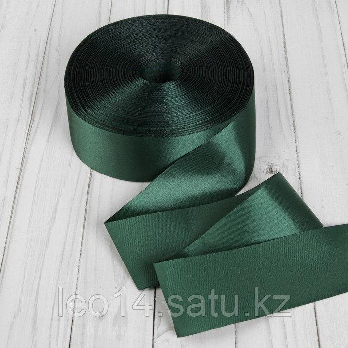 Лента атласная, 50 мм × 100 ± 5 м, цвет тёмно-зелёный