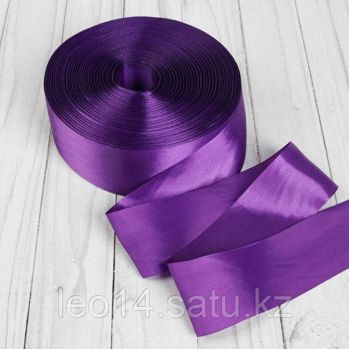 Лента атласная, 50 мм × 100 ± 1 м, цвет фиолетовый