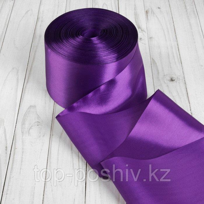 Лента атласная, 100 мм × 100 ± 5 м, цвет фиолетовый