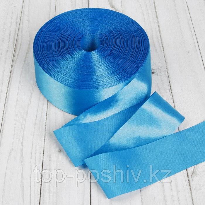 Лента атласная, 50 мм × 100 ± 5 м, цвет ярко-голубой