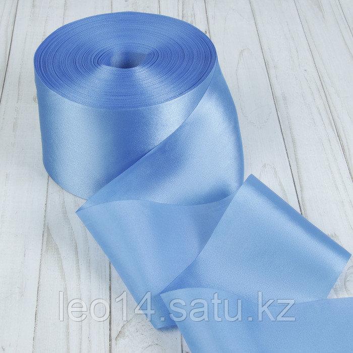 Лента атласная, 100 мм × 100 ± 5 м, цвет ярко-голубой