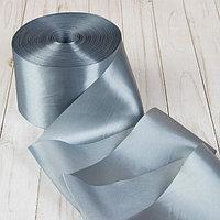 Лента атласная, 100 мм × 100 ± 5 м, цвет тёмное серебро