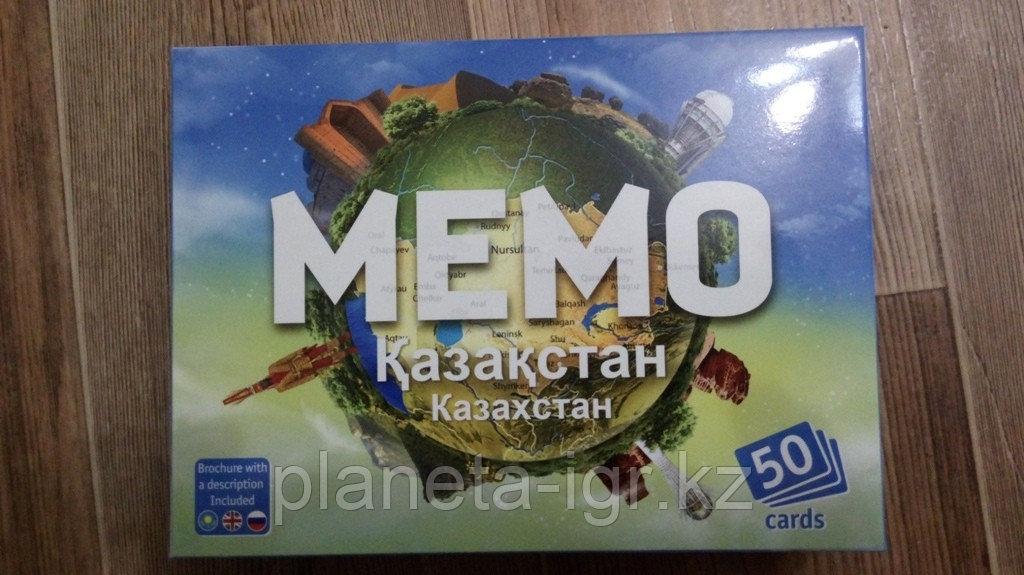 Настольная карточная игра  Мемо Казахстан на 3х языках