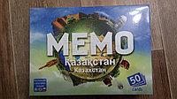 Настольная карточная игра  Мемо Казахстан на 3х языках, фото 1