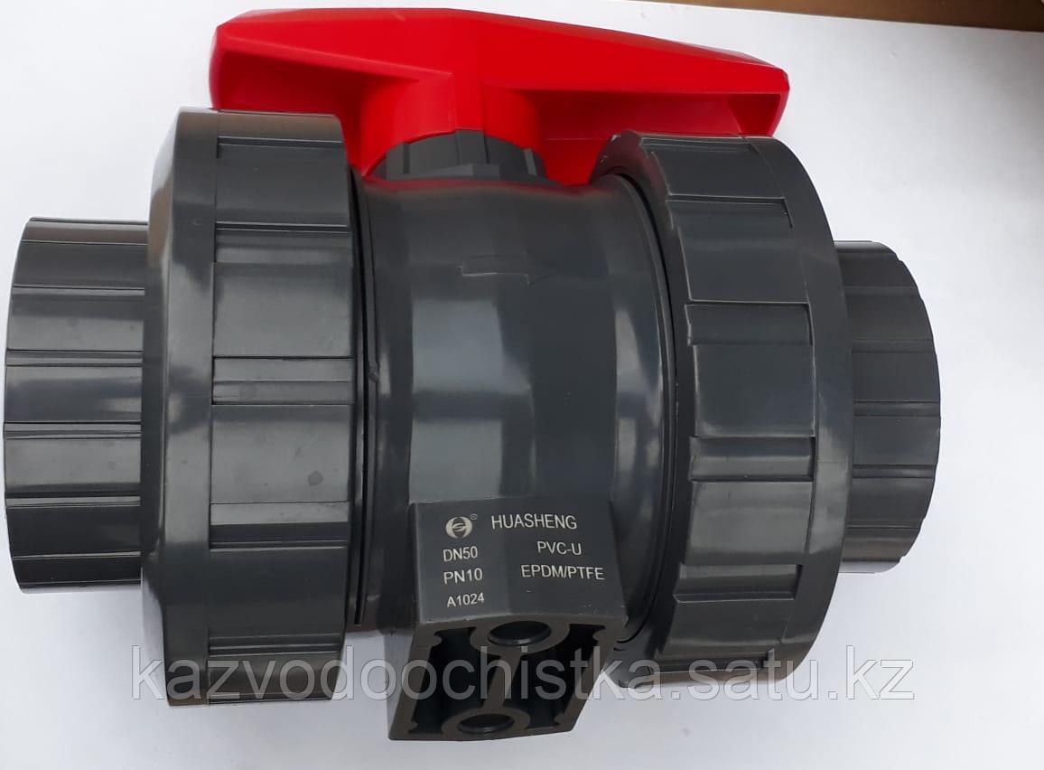 ПВХ Кран шаровый ( socket true union ball valve) 50 мм.