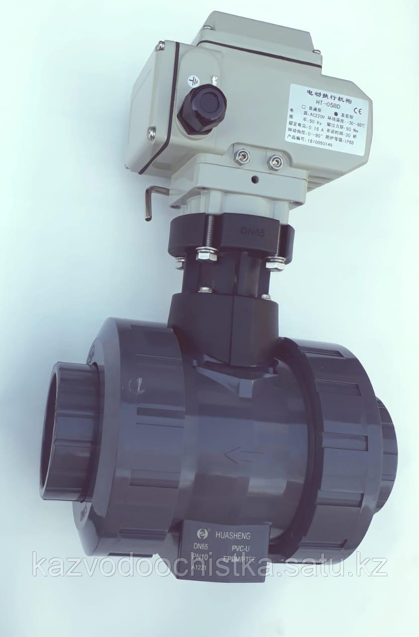ПВХ Электрошаровый кран  (electric socket true union ball valve) 75 мм.