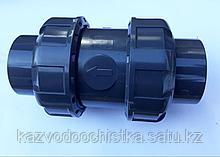 ПВХ Клапан обратный пружинный (socket true union check valve) 50 мм.