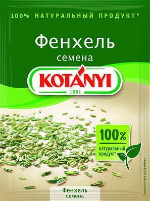 Фенхель семена KOTANY, пакет 28г