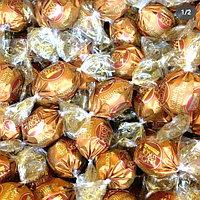 Конфеты Moser Roth (Коричневые) Ореховый крем с Карамелью 1кг