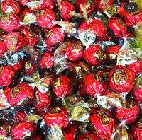 Конфеты Moser Roth (Красные) Ореховый крем с колотым миндалем 1кг