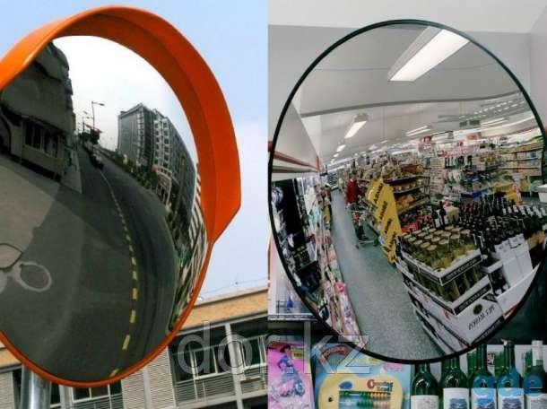 Зеркало антикражное D300мм