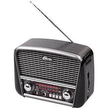 RITMIX RPR-065 Радиоприемник портативный grey