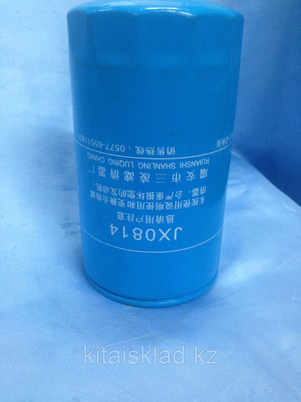Фильтр масляный JX0814