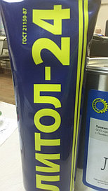 Литол-24 Люкс 250гр