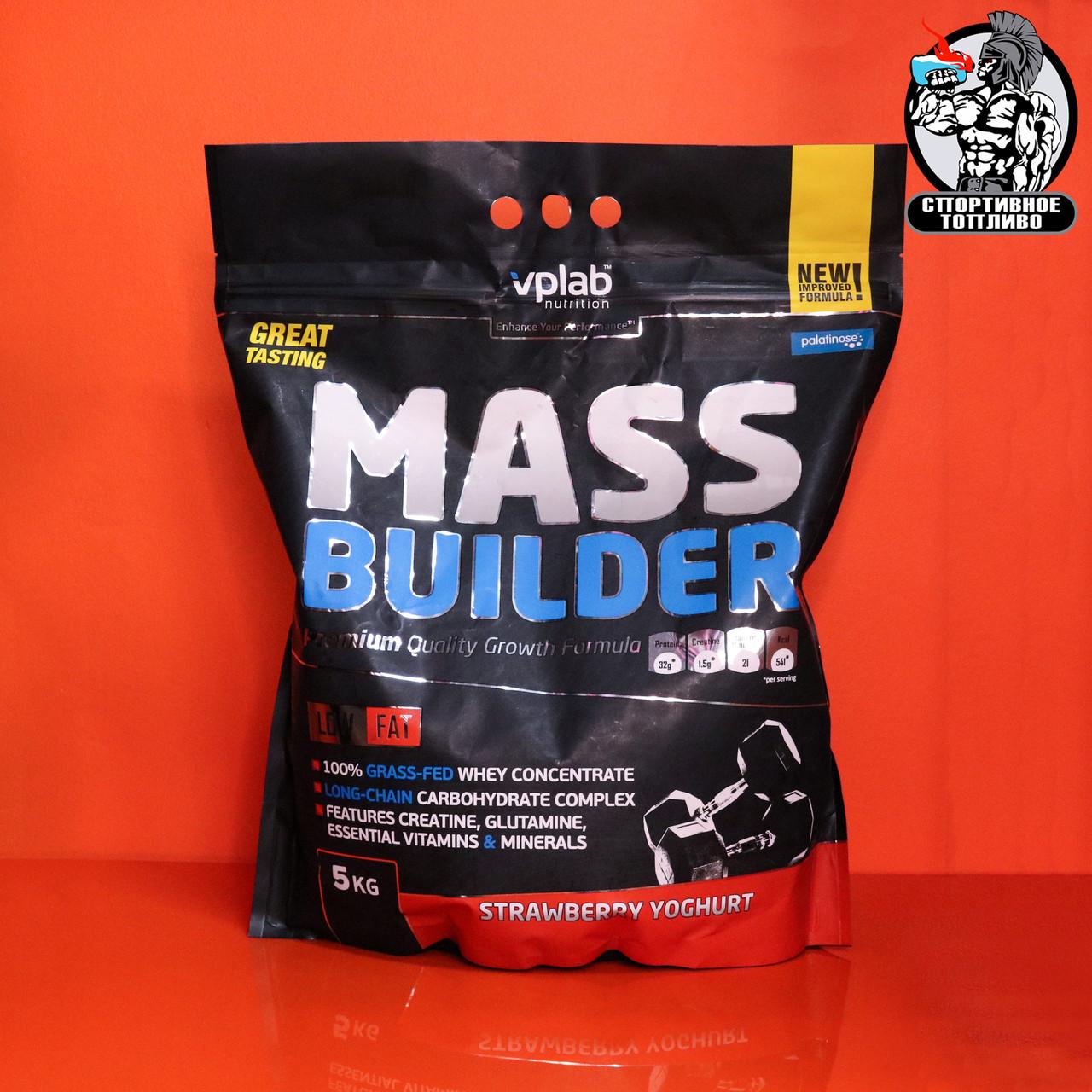 VPLab - Mass Builder 5000гр/50 порций Клубничный йогурт