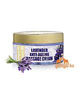 Антивозрастной массажный крем для лица с Лавандой (Lavender Anti-Ageing Massage Cream VAADI Herbals), 50 гр