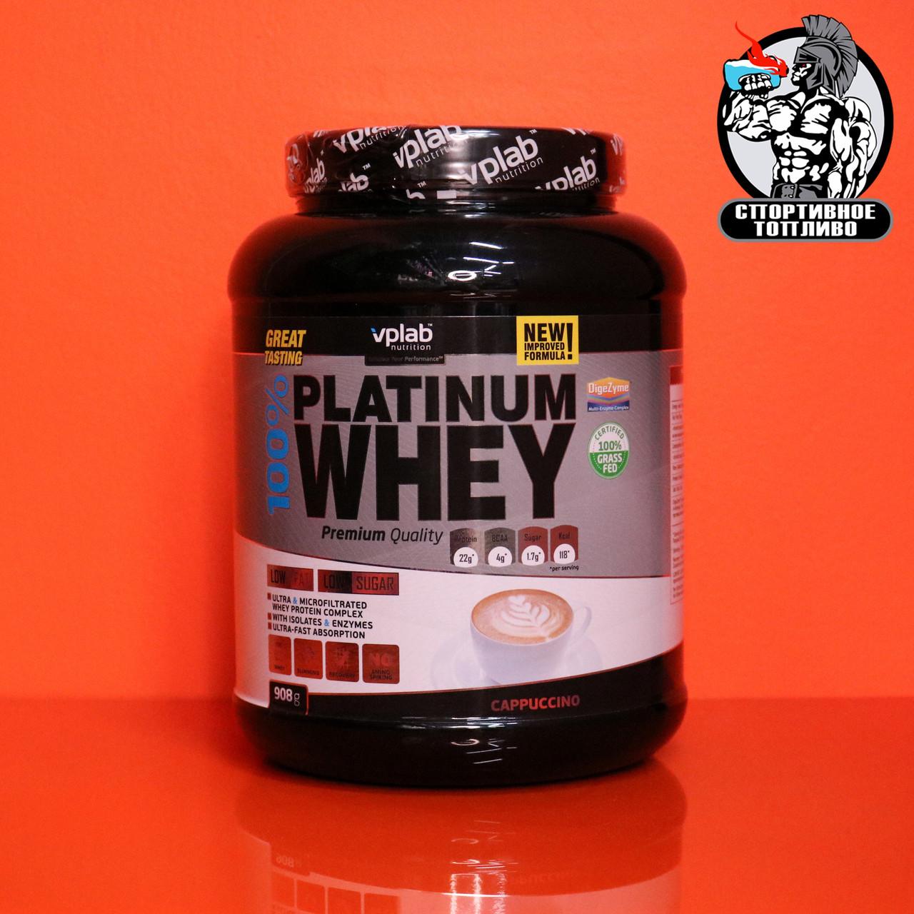 VPLab - Platinum Whey 908гр/30 порций