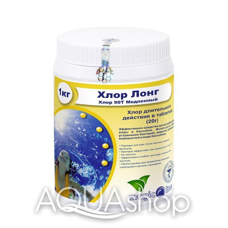 Хлор 90Т - Хлор Лонг для бассейна в таблетках (20гр.) 1 кг