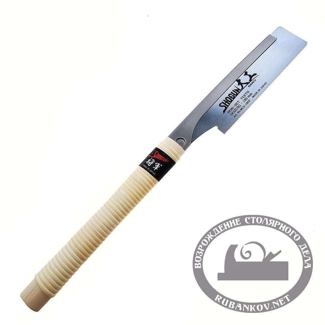 Пила обушковая Shogun Dozuki Saw, Premium, 180мм, прямая деревянная рукоять