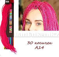 Сенегальские плетеные косички накладные афрокосички 30 прядей (розовые) А14