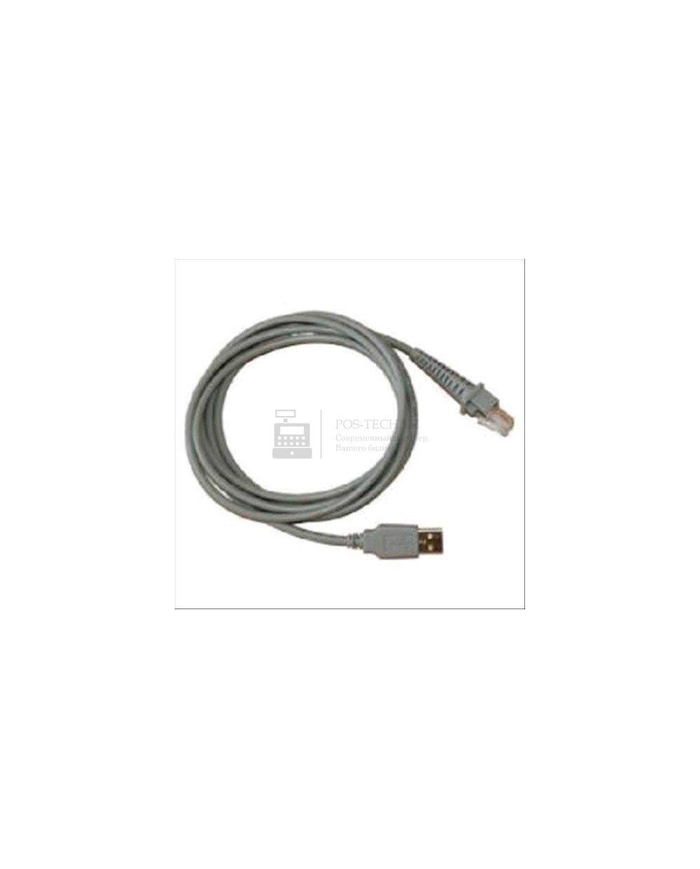 Интерфейсный кабель USB  арт. 90A051945