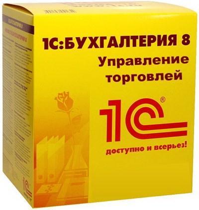 Управление торговлей для Казахстана