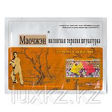 Магнитный пластырь Маочжен 4 шт.